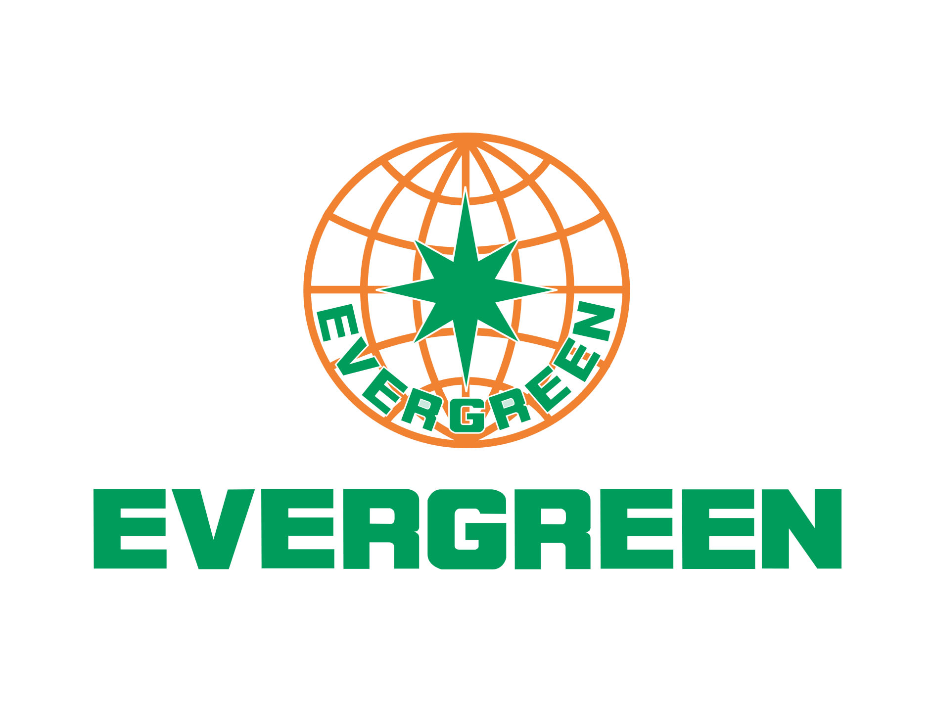 Client freight azerbaijan HOME Evergreen